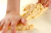 チョコチップメロンパンの作り方2