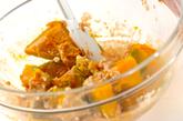 カボチャのピーナッツ和えの作り方2