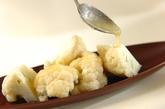 カリフラワーのチーズドレッシングがけの作り方2