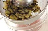 ナスとシメジのゴマ和えの作り方2