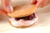 イチゴジャムチーズサンドアイスの作り方1