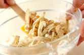 モヤシと油揚げのユズサラダの作り方3