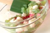 刺身コンニャクと長芋の和え物の作り方1