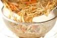 根菜炊き込みご飯の作り方3