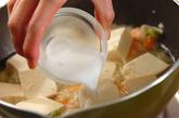 豆腐の塩炒めの作り方3