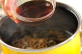 小松菜とジャコのサッと煮の作り方1