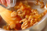 リンゴの揚げ春巻きの作り方2