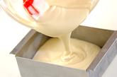 レアチーズケーキの作り方6