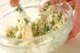 カキのガーリックバター焼きの作り方2