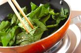 ホウレン草のおかか炒めの作り方2
