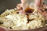 エノキのバターソテーの作り方2