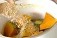 カボチャのゴマ煮の作り方2