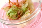 白菜のかつお和えの作り方2