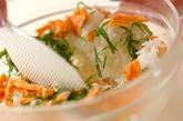 塩鮭ご飯の作り方2