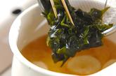 ワカメのみそ汁の作り方2