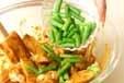 エビとジャガのカレー味の作り方4