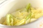 春キャベツのソイポタージュの作り方1