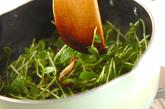 豆苗のスープの作り方1