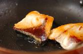 ブリのショウガ煮の作り方2