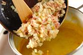 食べるカボチャのポタージュの作り方3