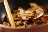 大根と桜エビのエスニック煮の作り方1