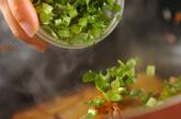 大根と桜エビのエスニック煮の作り方2