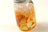 アップル&グレープフルーツビネガーの作り方3
