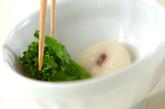 菜の花と白玉の彩り吸い物の作り方4