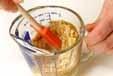カツオのカルパッチョの作り方1