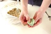 カラフル水餃子の作り方5