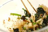 青菜と油揚げのゴマ和えの作り方1