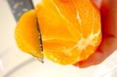 オレンジゼリーの下準備2