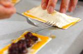 小豆パイクリーム添えの作り方2