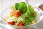 野菜の夏サラダ