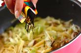 和風鮭キノコスパゲティーの作り方3