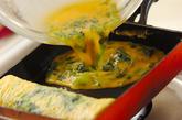 ホウレン草入りだし巻き卵の作り方3