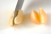 桃の作り方1