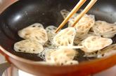 レンコンとサーモンのホットサラダの作り方1