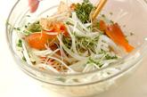 レンコンとサーモンのホットサラダの作り方2