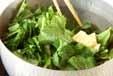 油揚げと青菜の炒め煮の作り方1