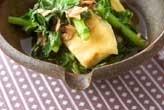 油揚げと青菜の炒め煮