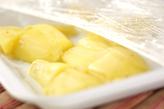 サツマイモと豆腐のサラダの下準備1