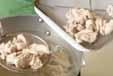 ゆで鶏&鶏スープの作り方1