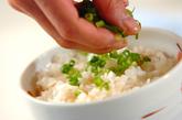 ホタテご飯の作り方2