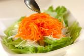 ニンジンと玉ネギのサラダの作り方4