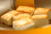 カリカリ豆腐ステーキの作り方1