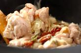 鶏肉のハーブオイル炒め煮の作り方2