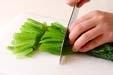 小松菜のジャコ和えの下準備1
