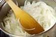 オニオンスープの作り方1