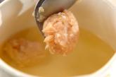 鶏団子入り汁の作り方1